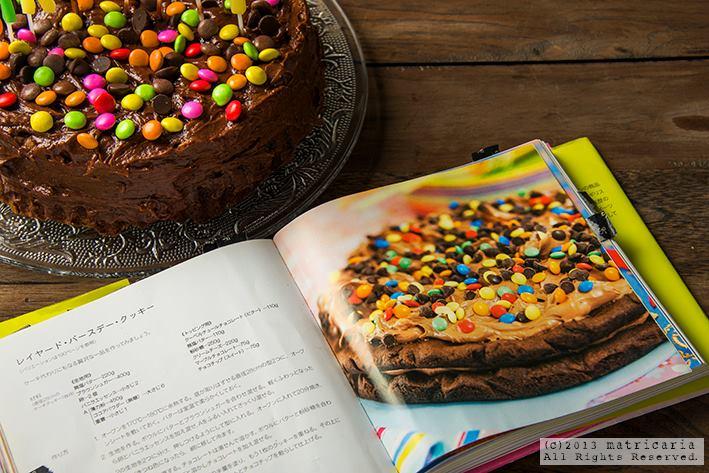 本は思い出を作る!「私の好きな #料理本リレー」バトン